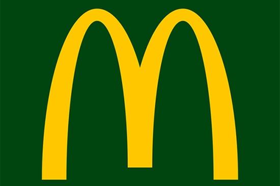 Green McDonald's logo in France