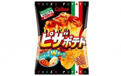 Good News for Potato Chip Lovers in Japan