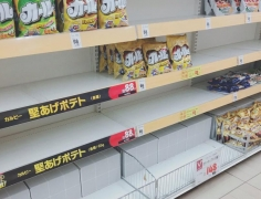 Japan's potato chip shortage reaching crisis point